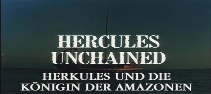 Herkules und die Königin der Amazonen
